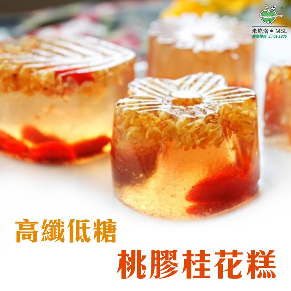 桃膠桂花糕